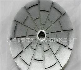 陶瓷结合剂砂轮加工,陶瓷砂轮厂,砂轮报价