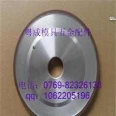 大量優質批發正宗 平面樹脂砂輪