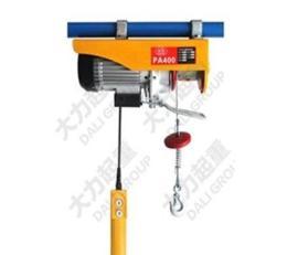 運行式PA400微型鋼絲繩電動葫蘆/家用電動葫蘆