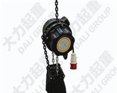 舞臺專用環鏈電動葫蘆-黑色倒掛電動葫蘆-鏈條葫蘆