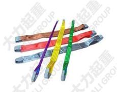 扁平吊裝帶/彩色吊裝帶/2噸雙層起重吊裝帶