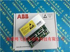 ABB+SDCS-FEX-4++