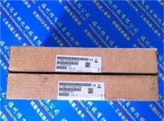 Honeywell Memory Module 24K 620-0024