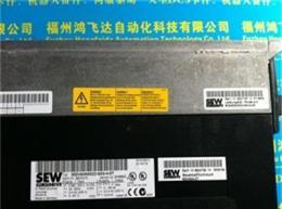 MCV41A0015-2A3-4-0T 08275092