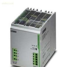 德国菲尼克斯UPS电源QUINT-BUFFER/24DC/20 2866213