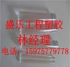 透明亚克力板加工定做PMMA板有机玻璃板高透明亚克力棒塑料板