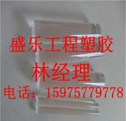 透明亞克力板加工定做PMMA板有機玻璃板高透明亞克力棒塑料板