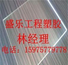 广东深圳 防静电亚克力板材/耐高温亚克力板/PMMA板