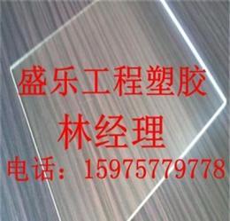 廣東深圳 防靜電亞克力板材/耐高溫亞克力板/PMMA板
