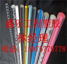 东莞厂家直销进口防静电亚克力气泡棒 有机玻璃板棒