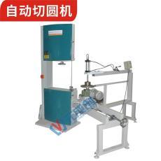 自動切圓機 膠合板割圓設備 圓桌面生產機械