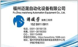 DEMAG 电动葫芦 PC-COMS-125(125KG)