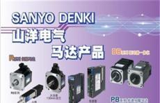 供应山洋电气伺服马达系列-PBM604FXE20