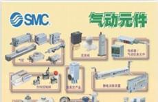 SMC全系列气动元件华南八省一级代理 L-CY3B15-350(气缸)