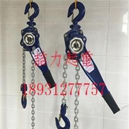 江西HSH手扳葫芦价格 喆力1.5吨环链手扳葫芦