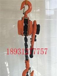 VT手扳葫芦价格 HSH-VT手扳葫芦 3吨3米