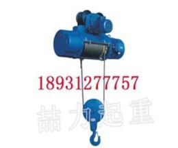 CD1型钢丝绳电动葫芦 3吨9米运行式钢丝绳电动葫芦