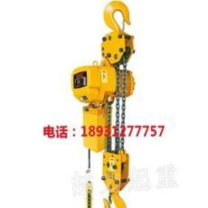 山西太原HHBB环链电动葫芦 电动葫芦
