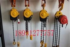 1吨6米DHS环链电动葫芦 DHS电动葫芦参数