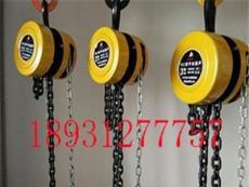 链条手拉葫芦 HSZ型手拉葫芦 1吨手拉葫芦