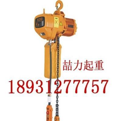 1吨2吨3吨KOIO环链电动葫芦 山东电动葫芦