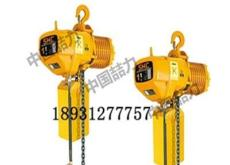 HHBB01-01固定式环链电动葫芦 电动葫芦