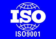 泰安ISO认证标准企业办理ISO认证地点