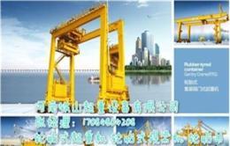 新疆吐魯番輪胎式集裝箱裝卸機滿足環保需要