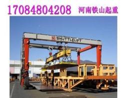 貴州銅仁鐵山輪胎式提梁機廠家