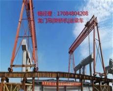 重慶架橋龍門吊出租采用出口標準
