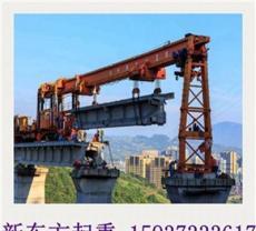 陜西咸陽新東方架橋機租賃公司