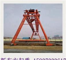 云南昆明龍門吊廠家 MH型-電動葫蘆門式起重機