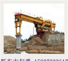 江蘇徐州新東方架橋機租賃公司