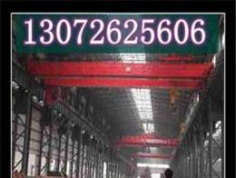 海南海口行吊行车销售厂家