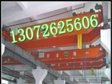 轨道,轮胎式行吊行车找广西南宁豫起起重厂家咨询价格