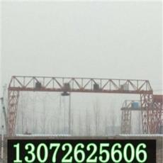 贵州贵阳龙门吊厂家起重机齿轮箱规范