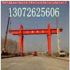 做集装箱门式起重机厂家集中辽宁沈阳附近