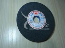 批发直销/磨铝砂轮/铝合金专用砂轮/软质磨销黑炭化硅砂轮