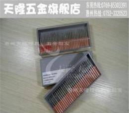 供应Besdia钻石磨棒 BMS-20/BMS-30合金打磨头 BEST雕刻针