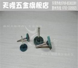 批发供应橡胶T型磨头 芝麻打磨头 带柄橡胶轮 弹性磨头 大量库存