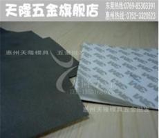供应进口金刚石砂纸 钻石颗粒砂纸 CBN金刚石砂纸 金刚石工具