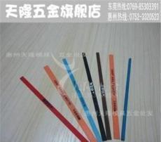 批发日本锐必克纤维油石 1004蓝色纤维磨条 XBC进口纤维油石