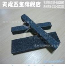 批发砂轮修整油石 火石王 粗目油石石虎 黑碳化硅油石 整形砂条