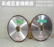 供应平面树脂砂轮 双面树脂砂轮 钨钢专用砂轮 非标可定制