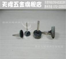 优质供应橡胶T型大磨头 带柄橡胶轮 芝麻磨头
