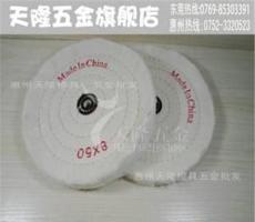 供应珍珠布轮 首饰布轮 USA进口布轮 8*50白色/黄色抛光轮 批发价