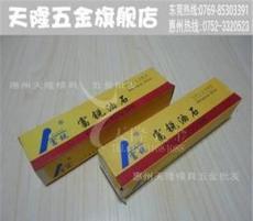 批发广州富锐油石 抛光油石 红色白色优质磨石 3*6/6*12规格齐全