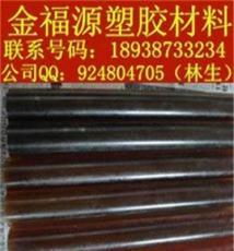防火阻燃(耐高温)PEI板 进口PEI棒 耐腐蚀 耐磨PEI棒PEI板