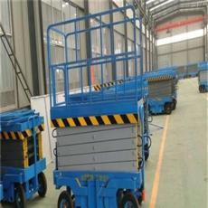 移动式升降机电动升降机6 8 10米 液压式升降平台