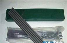 FB-4耐磨焊條
